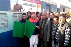 big gift of railway to una nanded sahib express train started from amb andaura