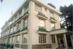 dalhousie civil hospital becomes at number 1 hospital
