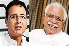 cm khattar said seeing surjewala in jind by elections me laughs