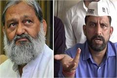 naveen jaihind said minister anil vij asks for apology from manu as cock