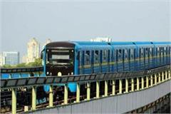 noida greater noida metro line can be inaugurated on january 25