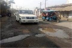 amethi roads will construct