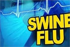 swine flu pgi rohtak dies in treatment during treatment