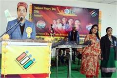 dc bilaspur explained the importance of voting in democracy
