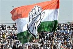 modi government outpaced mp rajasthan and chhattisgarh congress