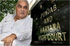 hearing held on 6th march on dhingra commission