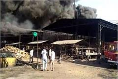 tire factory fire 4 workers scorched