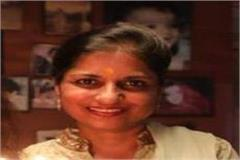 for the first time after independence the lady handed over the ias to bhopal