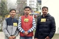 if demands not complete then abvp will land on roads