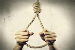 12th student hanged in hostel