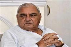 haryana government apologizes to manu bhakar bhupendra hooda