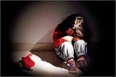 three year old girl molested with wrong intention accused arrested