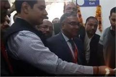 inauguration of passport seva kendra at saharanpur