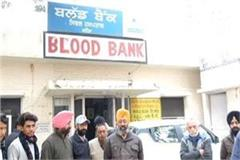 people s demand every kind of blood free government
