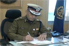 mp s new dgp vk singh  will make the police smart and professional