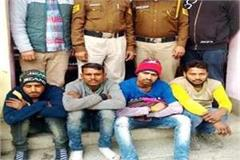 scrap thief gang busted 4 arrested