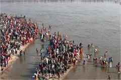71 years later on the same day somavati and mauni amavasya