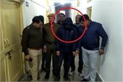 drug smuggler arrsted in faridabad