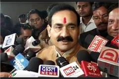 digvijay singh gives unrestrained statements to remain in talks narottam mishra