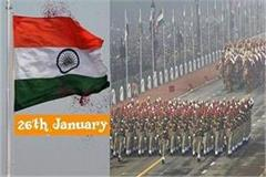 up high alert on nepal border in republic day