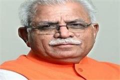 big statement of cabinet minister op dhankar