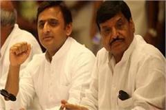 on the akhilesh shivpal said