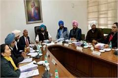 major decisions of punjab cabinet first meeting of 2019