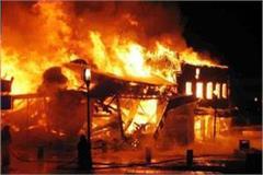 fierce fire  4 houses ashes in kinnaur loss of crores