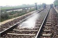 maiden death due to train injuries