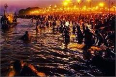 know the past and its significance of kumbh