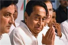 take care of your home leave us worry kamalnath