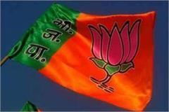 bjp mp warns cm against reservation for upper castes