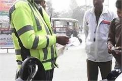 traffic police will be cut from high tech android machines invoices