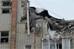 one dead four missing in russian gas explosion