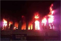 jhansi the heavy fire in the tent house shop