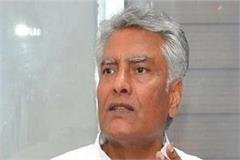 jakhar meeting railway minister approval of pulls pathankot gurdaspur