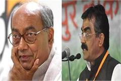 the word  horse trading  is not in bjp s dictionary  rakesh singh