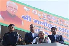 cm manohar gave a big statement on corruption