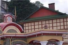temples in got it devotees of crowd