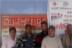 voluntary blood donation camp imposed by red cross society