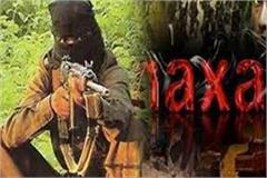 police filed case against unknown maoists this is the whole case
