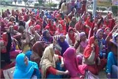 haryana the impact of the nationwide strike somewhere is neutral