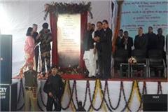 home minister arrives at the attari residential quarters opening