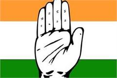 surgical strike on sujanpur block congress chairman