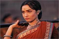 ankita of mp role of the warrior played in manikarnika