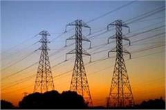 electrical for livelihood of the cattle will be compensated