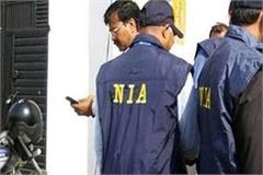 nia and up in amroha are conducting raids on ats suspects