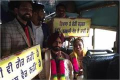 doli roadways bus marriage