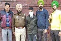 smuggler arrested in ludhiana