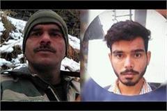 tejbahdur son died by gun shot